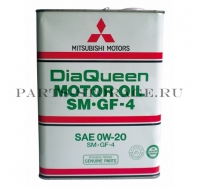 Масло моторное Mitsubishi Diaqueen 0W20 SM/GF 4L 3013610
