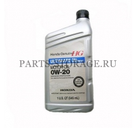 Моторное масло Ultimate Full synthetic 0W-20, 0, 946L, USA HONDA 087989037