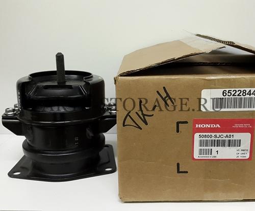 http://www.parts-storage.ru/files/products/4677/50800sjca01.jpg